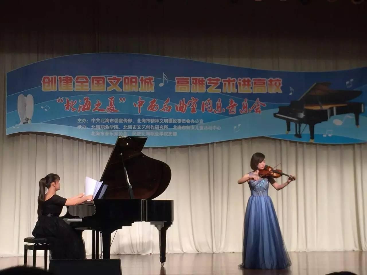 小提琴二重奏-巴赫《d小调双小提琴协奏曲》