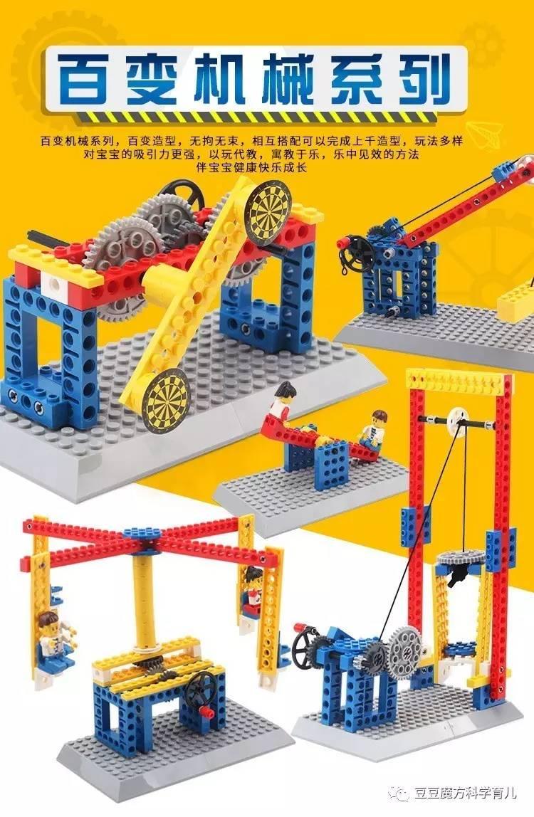 乐高式积木拼装教学机械组: 旋转木马 风车转转 打靶游戏 电梯升降机图片