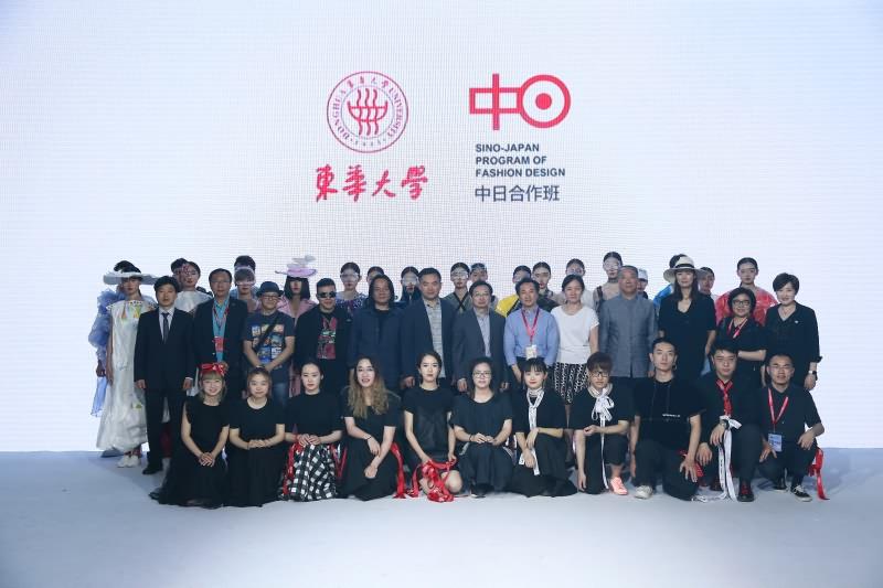 2017東華大學服裝與藝術設計學院畢業生作品發布會