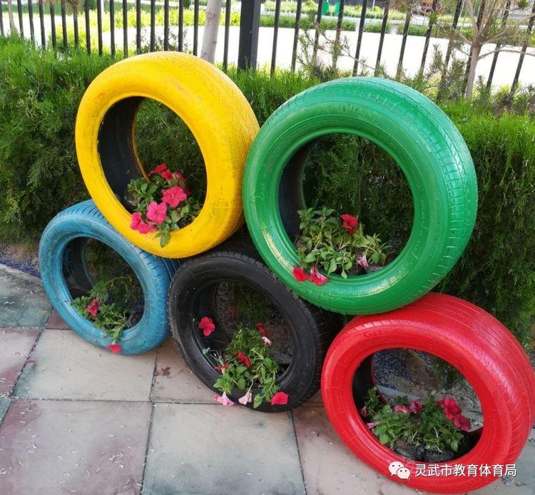 各种轮胎造型成了灵武市第三幼儿园的一道靓丽风景线!