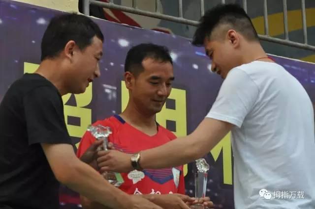 体育 正文  赛后,郭毅强先生,柯星诚先生,万载县体育总会郭水根副主席
