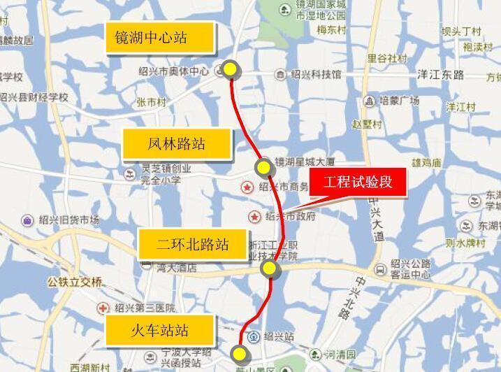 绍兴地铁首次新闻发布会举办,计划5年内完工1号线图片 592009 717x532