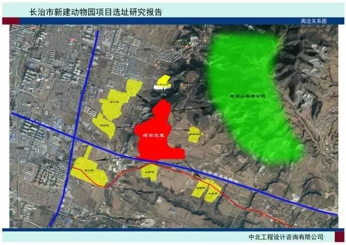 真赞| 长治新建动物园将投资3亿元,占地960亩,引进130