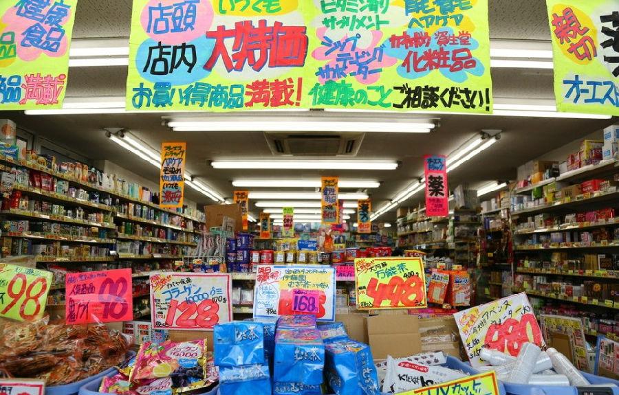 過年超市圖片