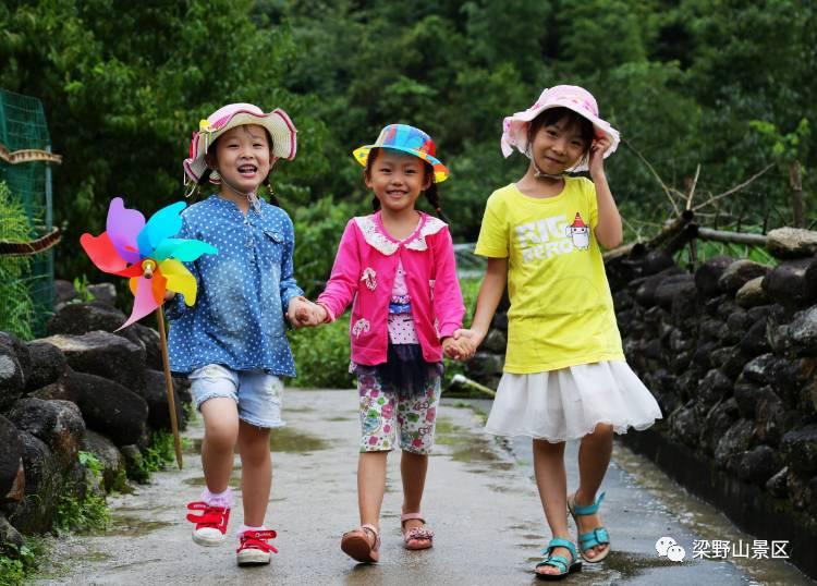 【旅游资讯】六一去哪儿?梁野山儿童节专场|亲近大自然,释放你的天性