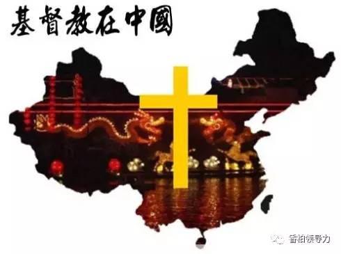 基督教文明经济总量_基督教文明图片