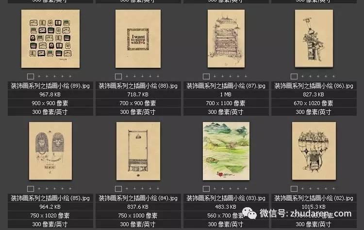 韩国风格黑白手绘稿 针管笔装饰画临摹线稿图