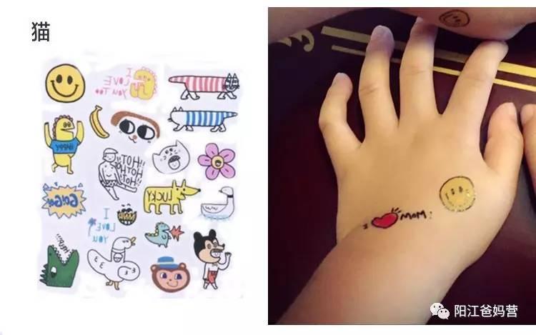 ins同款儿童环保纹身贴纸,28.8元任选4款包邮