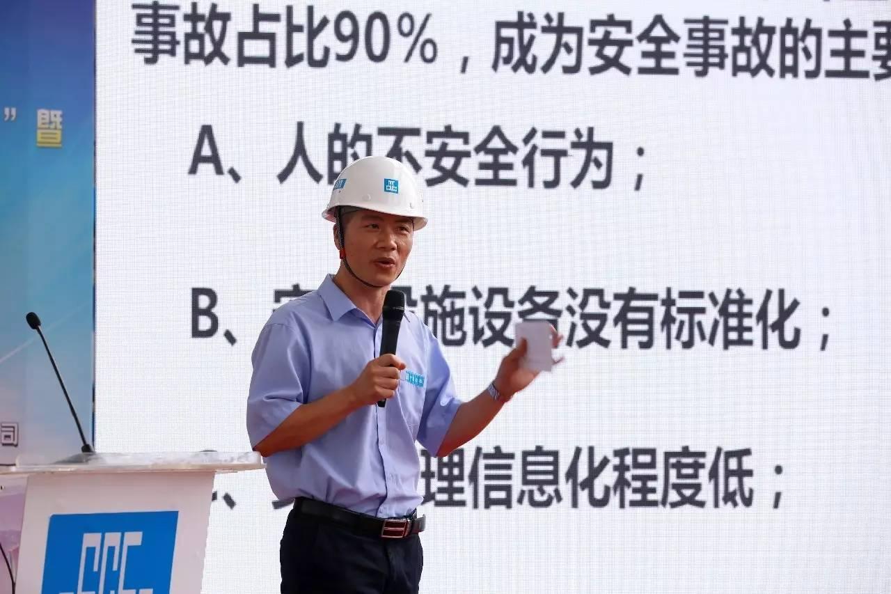 """广州公司""""行为安全之星""""激励机制将全面推广"""