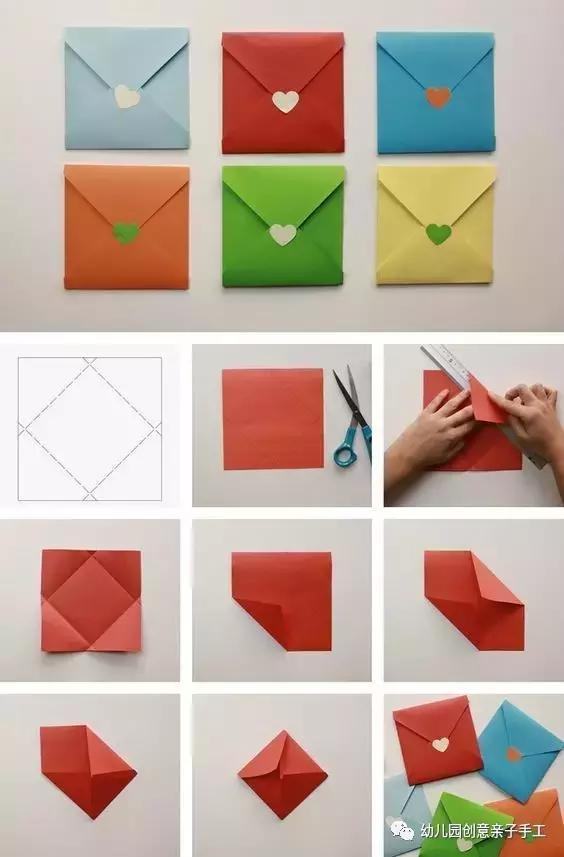 幼儿园手工之折纸信封:信封