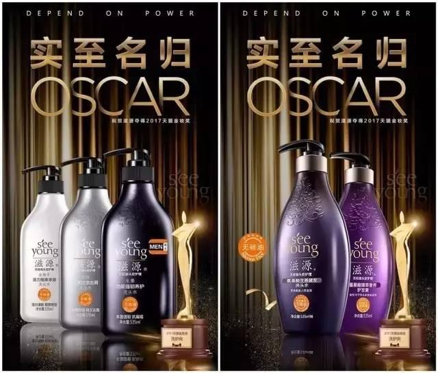 用洗头这件小事讲述中国品牌故事_搜狐娱乐_搜狐网