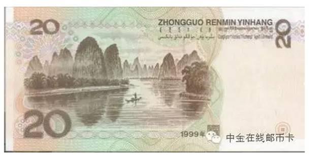 收藏:见到这种20元纸币千万别花!否则亏大了!