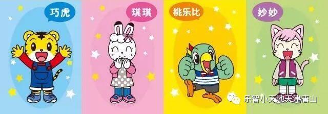 动漫 卡通 漫画 头像 640_223