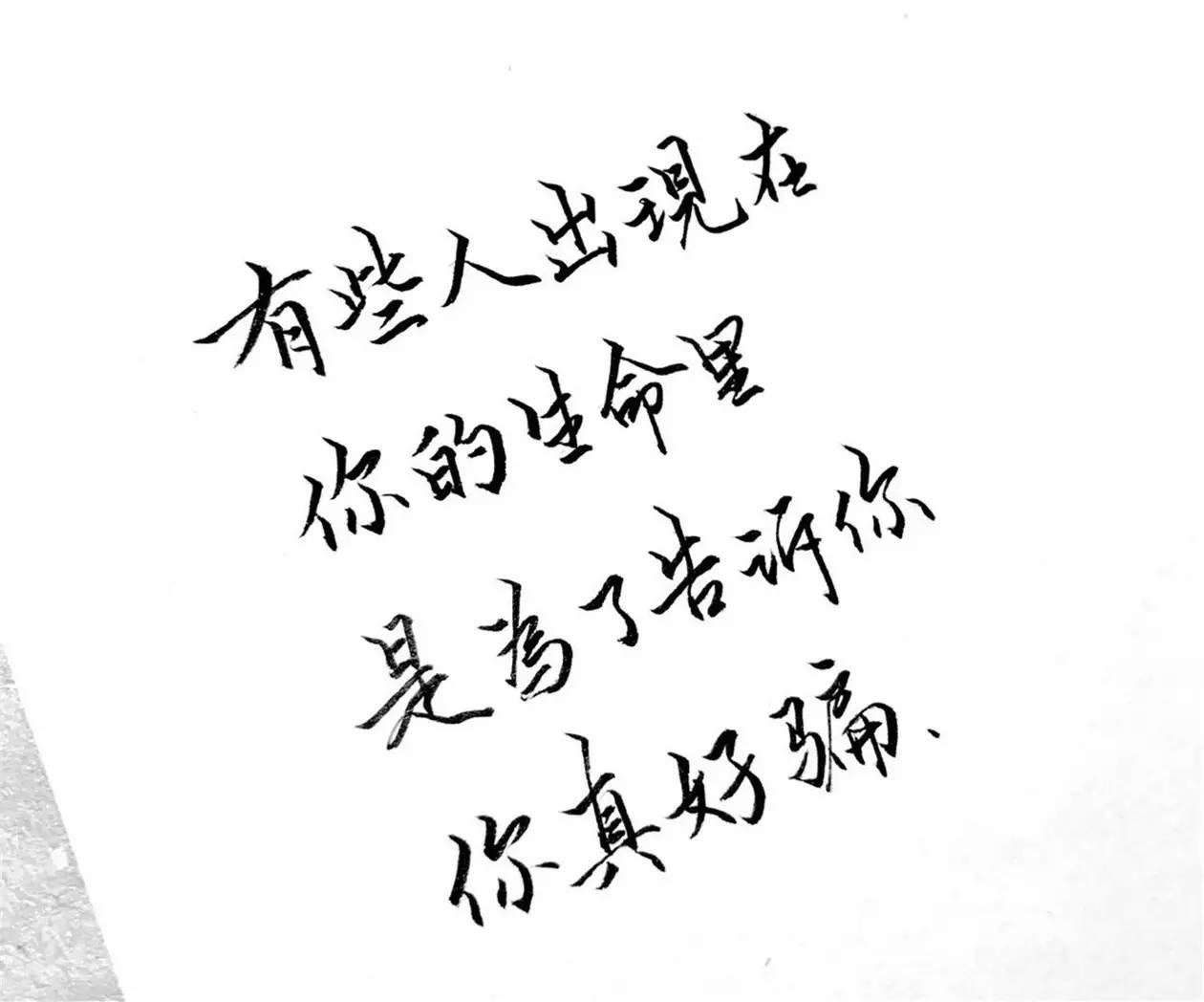 手绘表白小符号