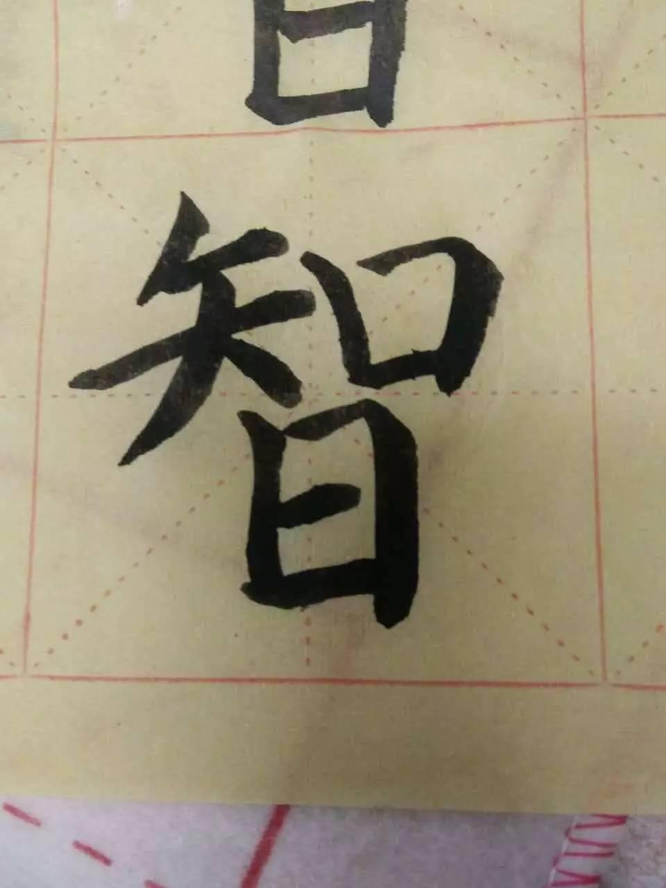北字解释_北的意思、拼音、部首、笔画、笔顺、五行_汉程字典