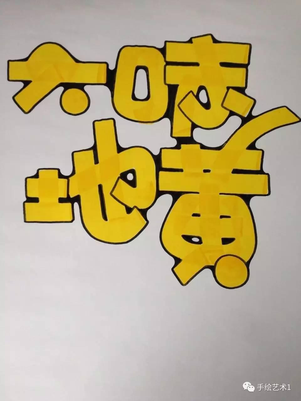 """【手绘pop技能分解】教您如何简单的绘制""""六味地黄胶囊""""海报"""