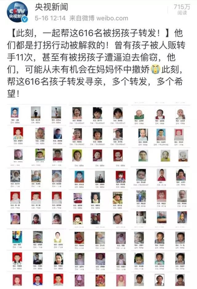 """【寻亲】广西这60名被拐孩子急寻亲人!看看有没有你"""""""