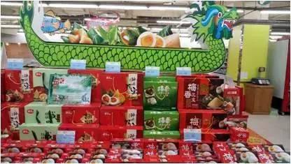 超市端午节促销陈列