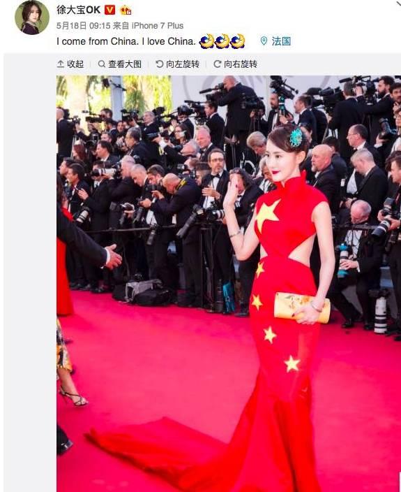 最近就有那么些前任子来说,上周的第70届戛纳电影节开幕式红毯个例3电影票图片图片