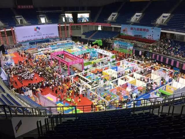 第十一届童博会将于5月27日——5月31日在青岛国信体育中心钻石体育馆