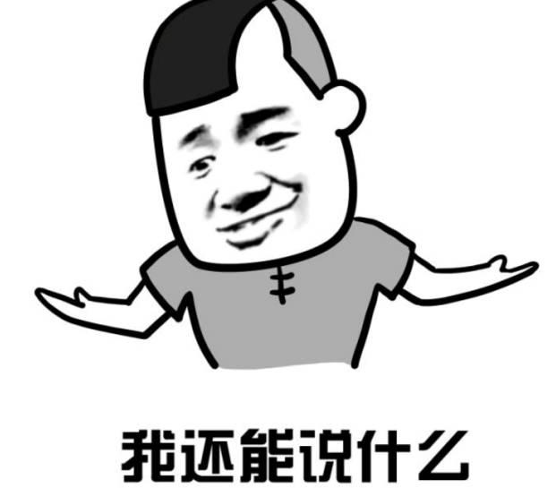 动漫 简笔画 卡通 漫画 设计 矢量 矢量图 手绘 素材 头像 线稿 621