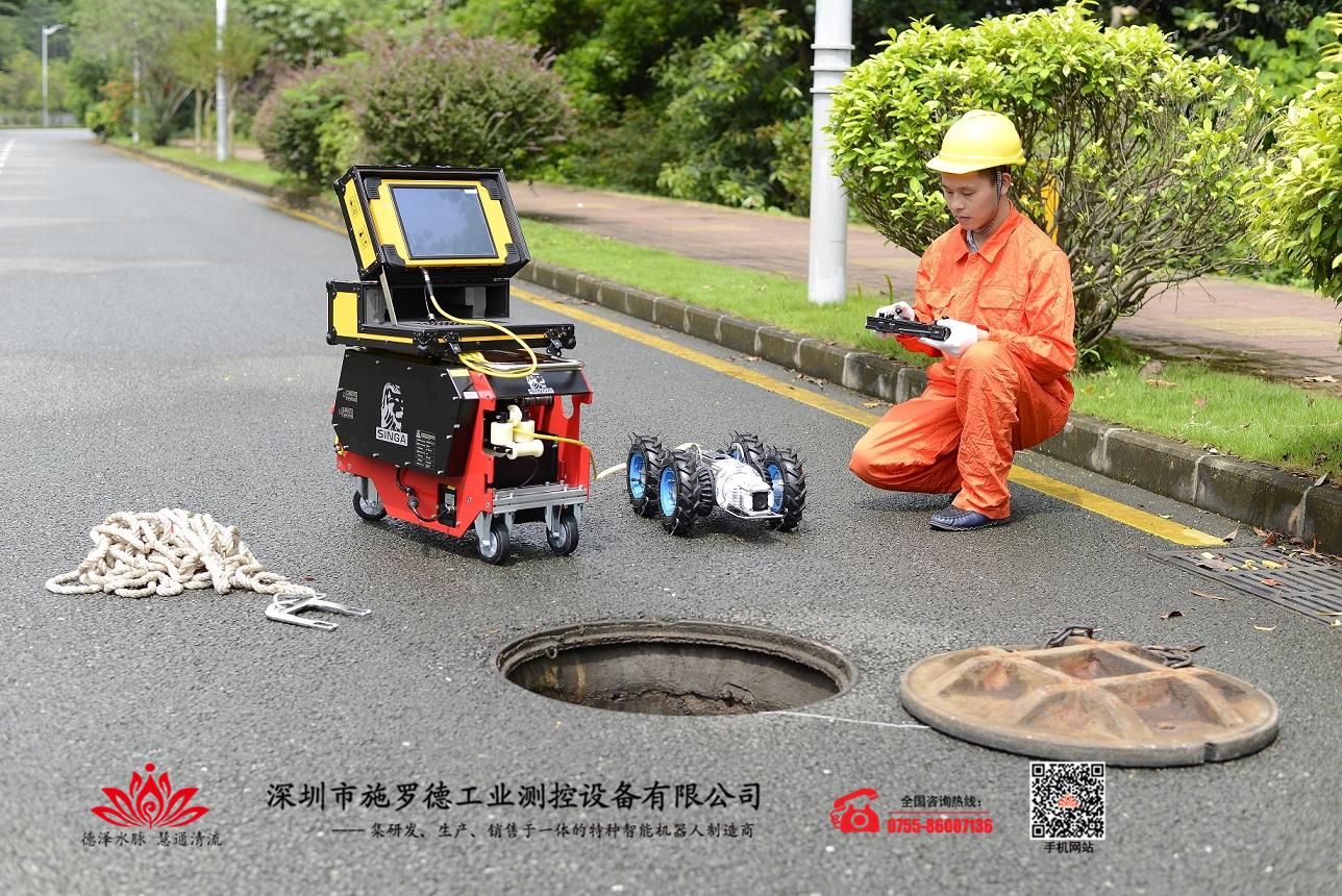 管道爬行机器人