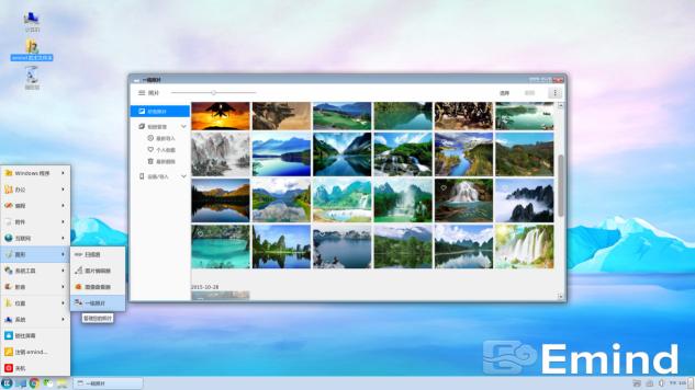 国产操作系统回归用户 一铭桌面操作系统V4.0 SP1发布