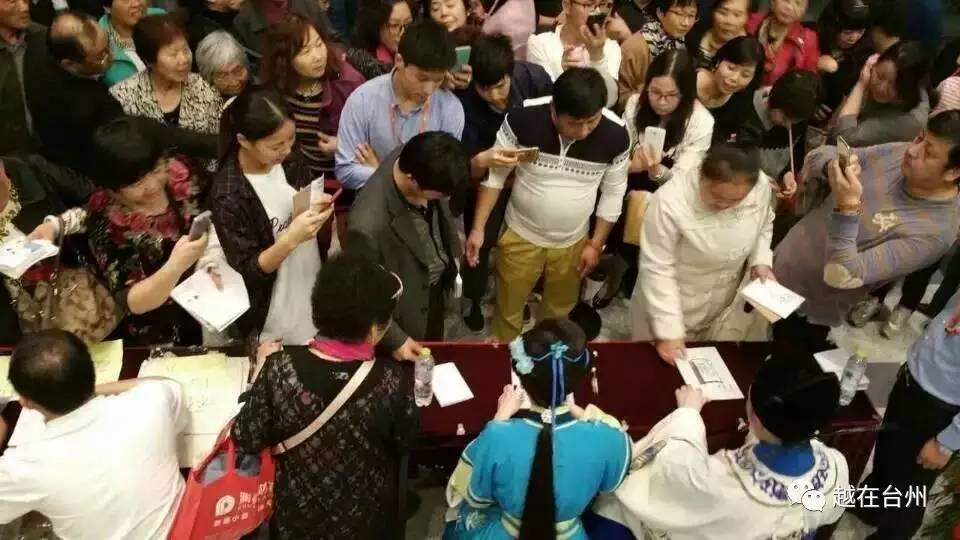 5.26晚赵志刚和夫人陈湜将在温岭影视城和你零距离互动 现场签售