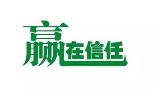 宝健logo矢量图