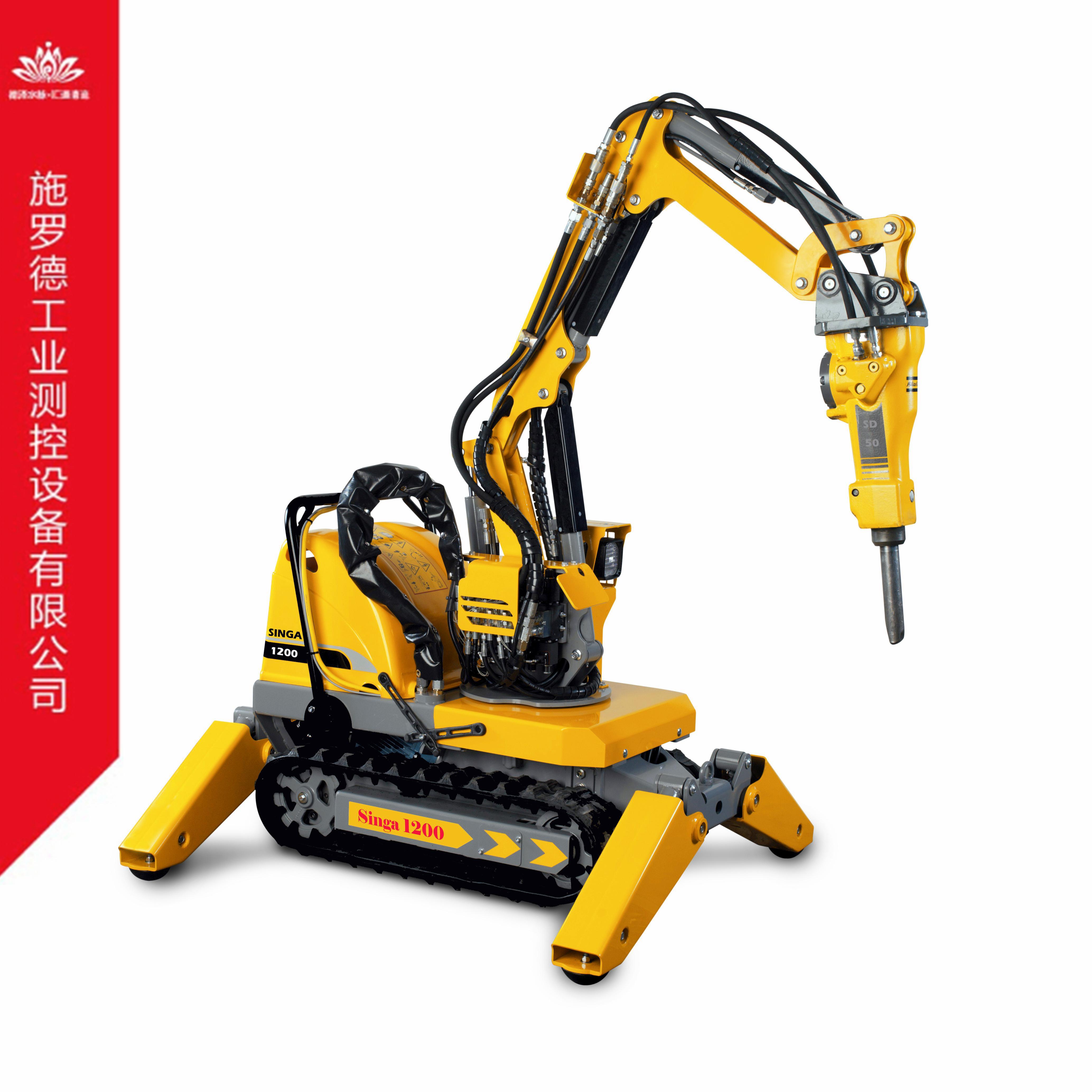 SINGA1200修复清淤机器人