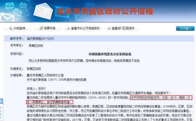 """惊爆!重庆铁路二环线区县站点已确定,竟私藏这么多好"""""""