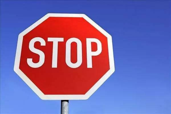 Stop 路标