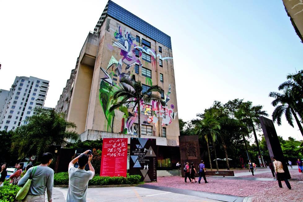 2011年6月初至8月,华侨城创意文化园邀请了多位国际和国内著名的图片