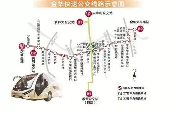 厉害了 金华BRT1号线成全国新能源公交示范线路图片