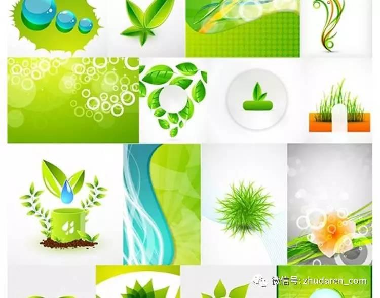 绿色树叶环保海报画册宣传单页美工广告设计矢量素材