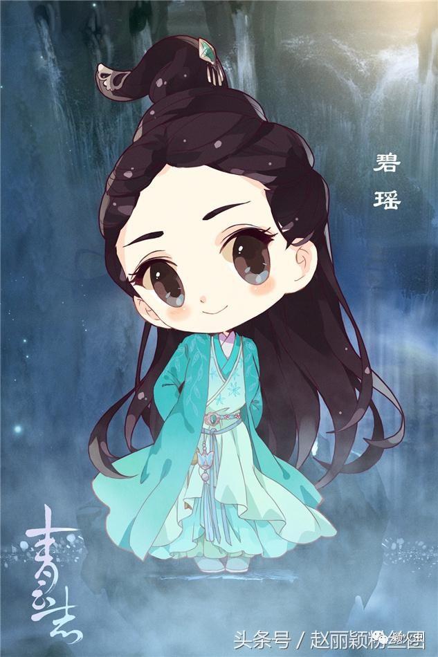 《花千骨》《青云志》再到《楚乔传》,赵丽颖q版卡通图片