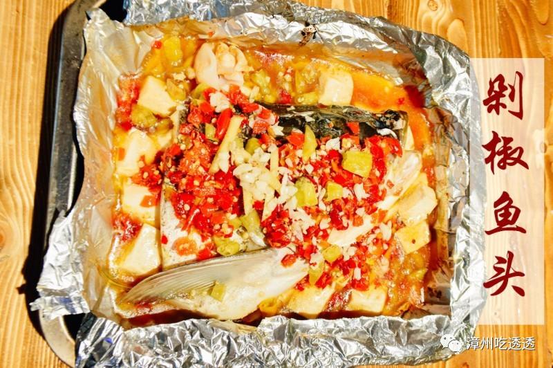 青蟹洋葱红椒肥嫩的鱼头与田鸡,肉质,美食一起炒制干煸剁椒正文的青椒淡水好养吗图片