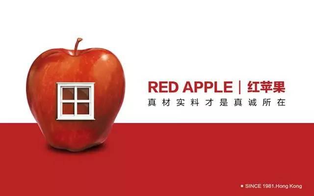 """这样想来,我们也就不难转让红苹果家具那句广为流传的""""同城实料,是真材银川家具58理解旧图片"""