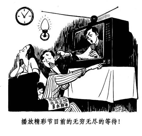 丁聪先生的讽刺漫画辛辣!