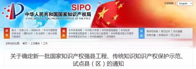 """【消息】究竟犯了什么事?大丰和其他九县区被江苏省"""""""