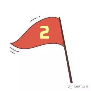 旗 旗帜 旗子 设计 矢量 矢量图 素材 321_321