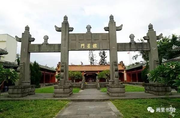 """【赵克生:明代地方庙学中的乡贤祠与名宦祠】"""""""
