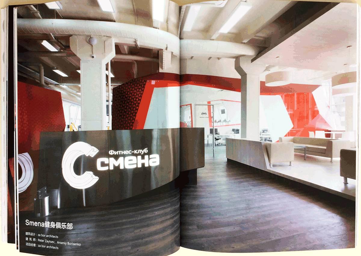 102个国内外经典橱窗设计方案,展现一流世界门店!
