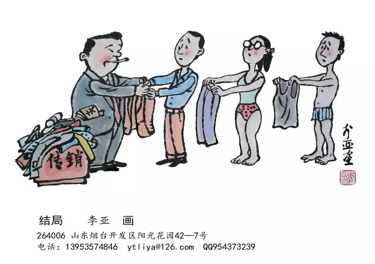 动漫 卡通 漫画 设计 矢量 矢量图 素材 头像 1280_904