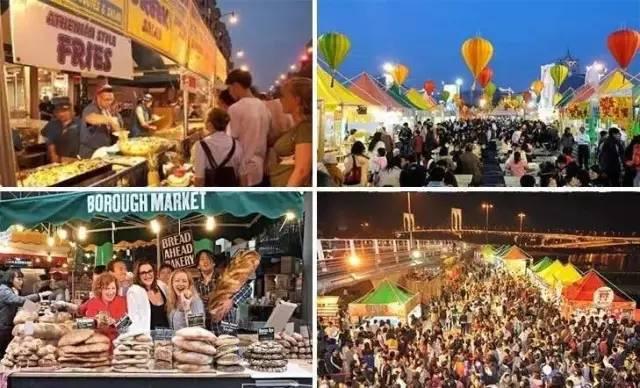 免费看马戏 大兴中国古老月季文化园 首届全球大马戏美食狂欢节图片