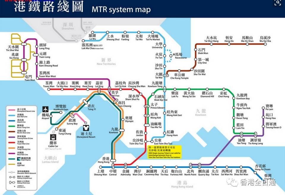 地铁(mtr),原称地下铁路(mass transit railway),是香港的通勤铁路线