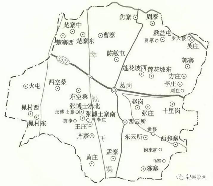"""2017""""杞县最美乡村""""(葛岗镇赛区)投票中.图片"""