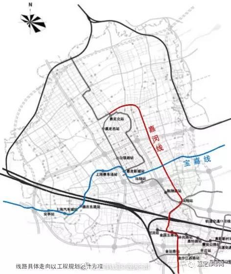 嘉定将有5条地铁 宝嘉线最新规划出炉 嘉闵线最新进展