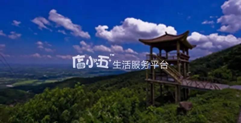 8.8元玩转桂平龙潭激情漂流