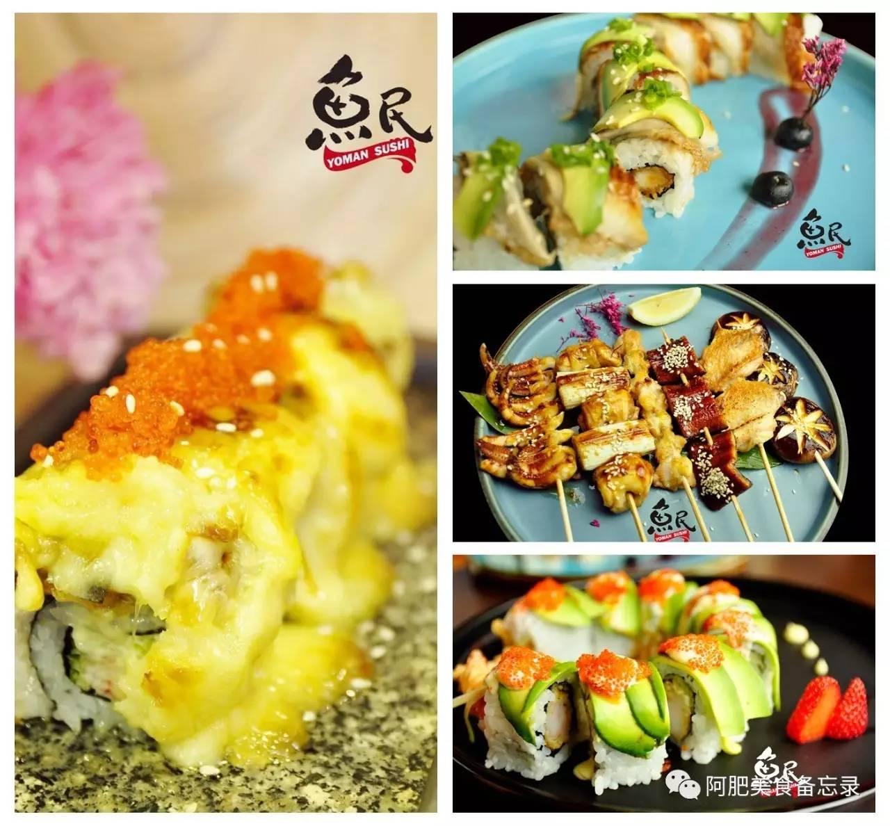 美食 正文  咁样不仅可以保证寿司米既颗粒圆润 同时亦都有效保持米的